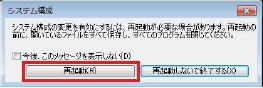 e0224062_15291159.jpg