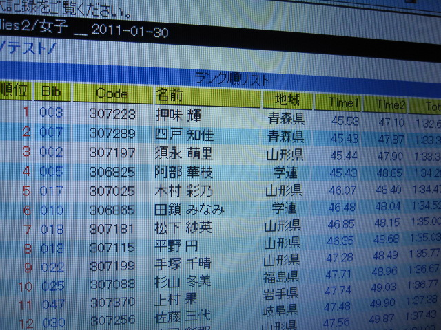 b0134278_2011992.jpg