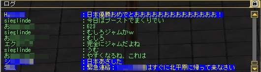 c0211879_2111087.jpg