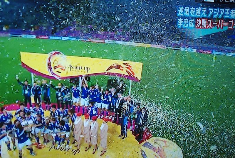 アジアカップ優勝_c0187781_1412275.jpg
