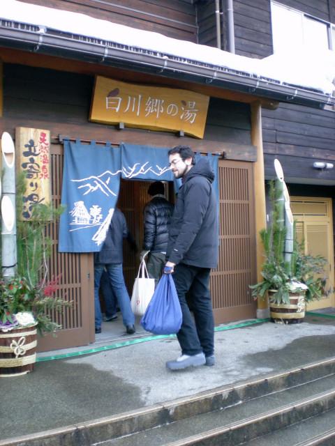 日本列島横断----白川郷の宿_c0179785_18594013.jpg