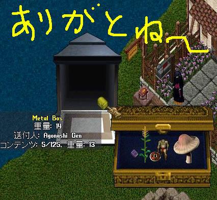 f0222589_2045521.jpg