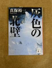 本棚便り vol.1_d0198793_14215942.jpg