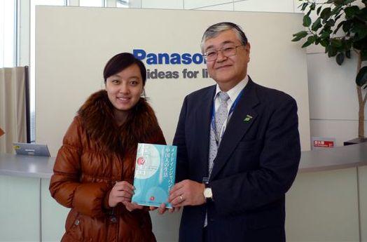 「幸福の贈り物」作者関欣さんパナソニック訪問_d0027795_11501080.jpg