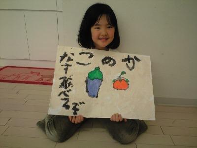 絵手紙~松井山手教室~_f0215199_10252384.jpg