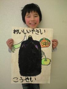 絵手紙~松井山手教室~_f0215199_10404069.jpg