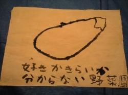 絵手紙~松井山手教室~_f0215199_104328.jpg