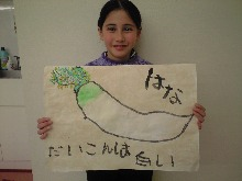 絵手紙~松井山手教室~_f0215199_1048628.jpg