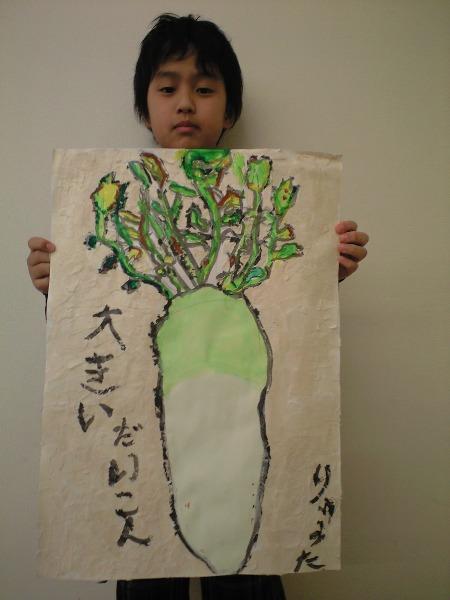 絵手紙~松井山手教室~_f0215199_10525867.jpg