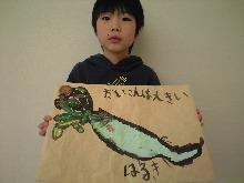 絵手紙~松井山手教室~_f0215199_11101735.jpg