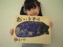絵手紙~松井山手教室~_f0215199_11113989.jpg