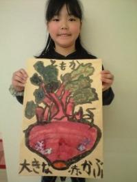 絵手紙~松井山手教室~_f0215199_1182269.jpg