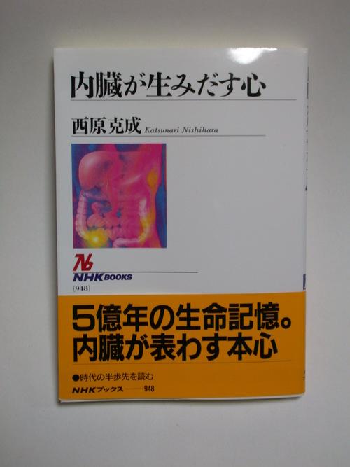f0225399_20293281.jpg