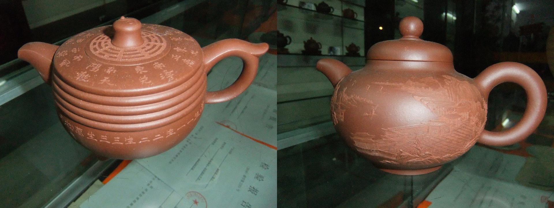 茶壺の模様_b0151300_1237666.jpg