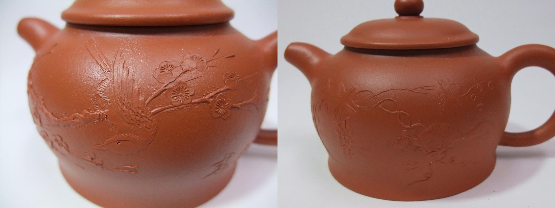 茶壺の模様_b0151300_12501111.jpg
