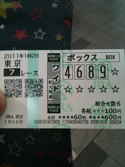 b0096101_031486.jpg