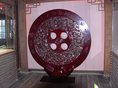 中国出張2010年12月-週末旅行-第二日目-西塘鎮(III) 釦博物館、張正根彫芸術館、路地_c0153302_15513131.jpg