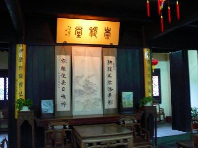 中国出張2010年12月-週末旅行-第二日目-西塘鎮(III) 釦博物館、張正根彫芸術館、路地_c0153302_1552312.jpg