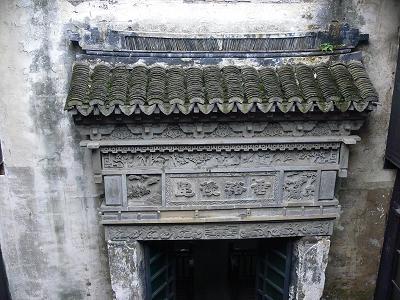 中国出張2010年12月-週末旅行-第二日目-西塘鎮(III) 釦博物館、張正根彫芸術館、路地_c0153302_15575769.jpg