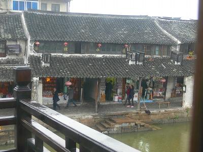 中国出張2010年12月-週末旅行-第二日目-西塘鎮(III) 釦博物館、張正根彫芸術館、路地_c0153302_15594660.jpg