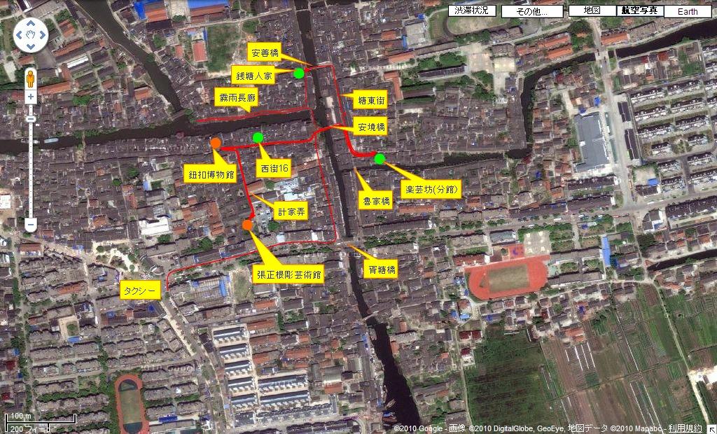 中国出張2010年12月-週末旅行-第二日目-西塘鎮(III) 釦博物館、張正根彫芸術館、路地_c0153302_16121028.jpg