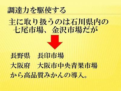 f0070004_15511082.jpg