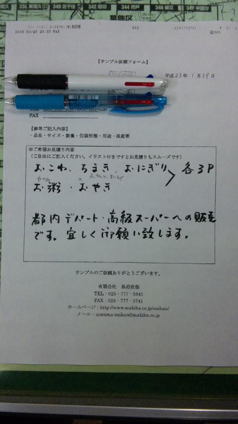 f0121909_16113523.jpg
