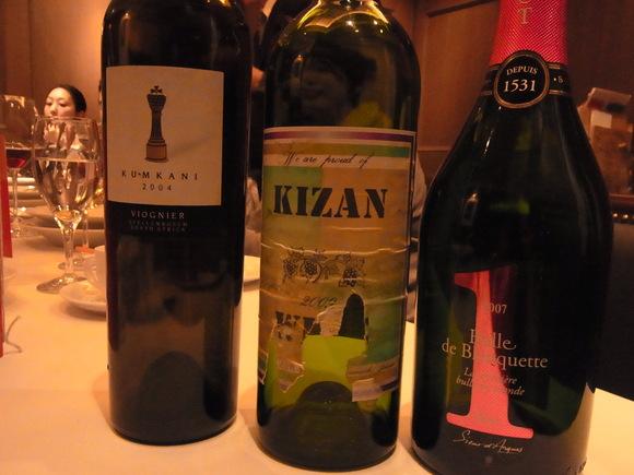 定例のワイン会、今年も楽しくスタート   (記   藤本紀久子)_a0195310_29775.jpg
