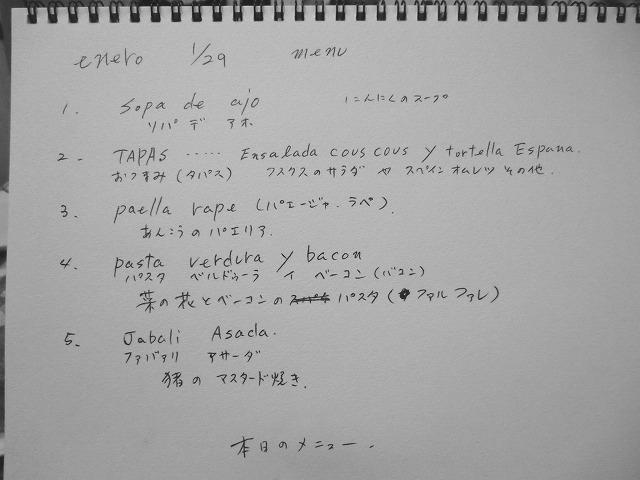 b0141916_19563092.jpg