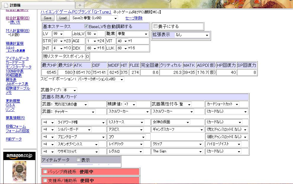 f0049016_2158776.jpg