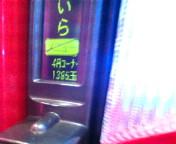 b0020017_110323.jpg