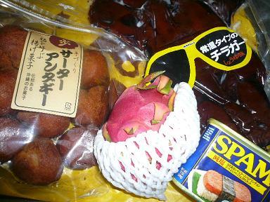沖縄の味あれこれ_e0202518_20512998.jpg