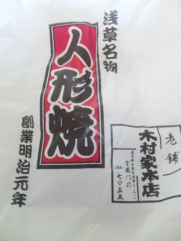 f0036018_15799.jpg