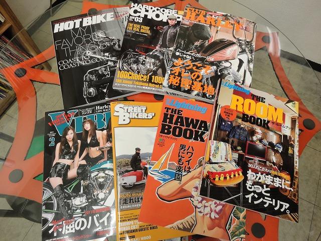 雑誌入荷しております。_a0110720_13165113.jpg