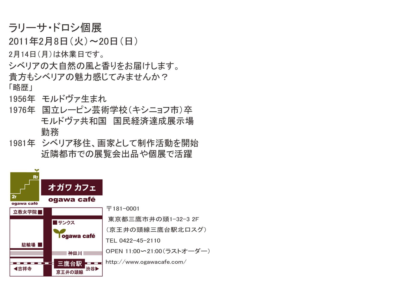 f0235224_2025919.jpg