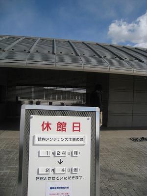 名古屋・滋賀・京都_a0122528_22371376.jpg