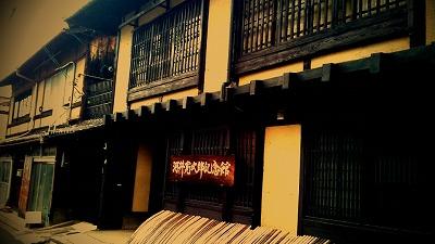 名古屋・滋賀・京都_a0122528_22441377.jpg