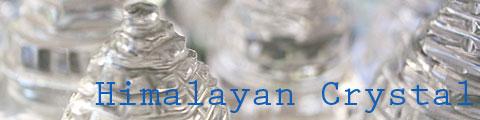 ヒマラヤ水晶のチョルテン_c0008932_0203354.jpg