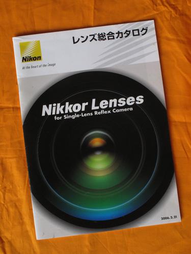 #690 ニコン   レンズ・アクセサリー編_b0177233_94417.jpg