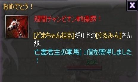 f0231633_1551031.jpg