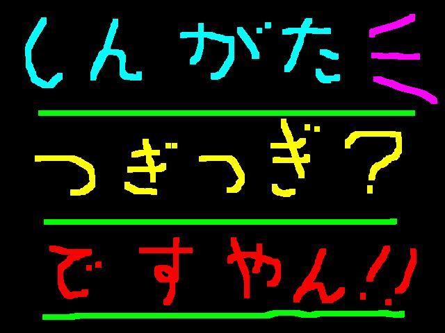 f0056935_19434550.jpg