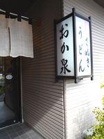 香川へ_c0199544_21410100.jpg