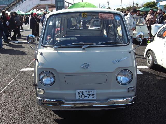New Year Meeting in Odaiba 2_c0207044_1235019.jpg