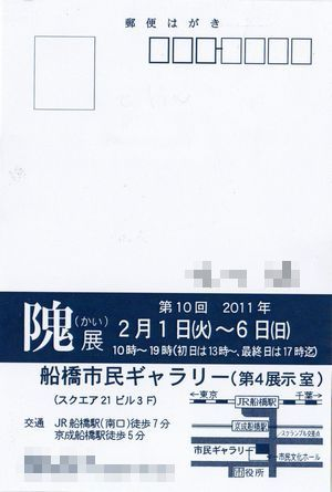f0231452_1835852.jpg