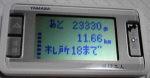 f0065954_20133429.jpg