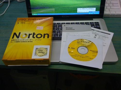 BootCampしたMacBookProにNortonインストール_c0166765_21212154.jpg