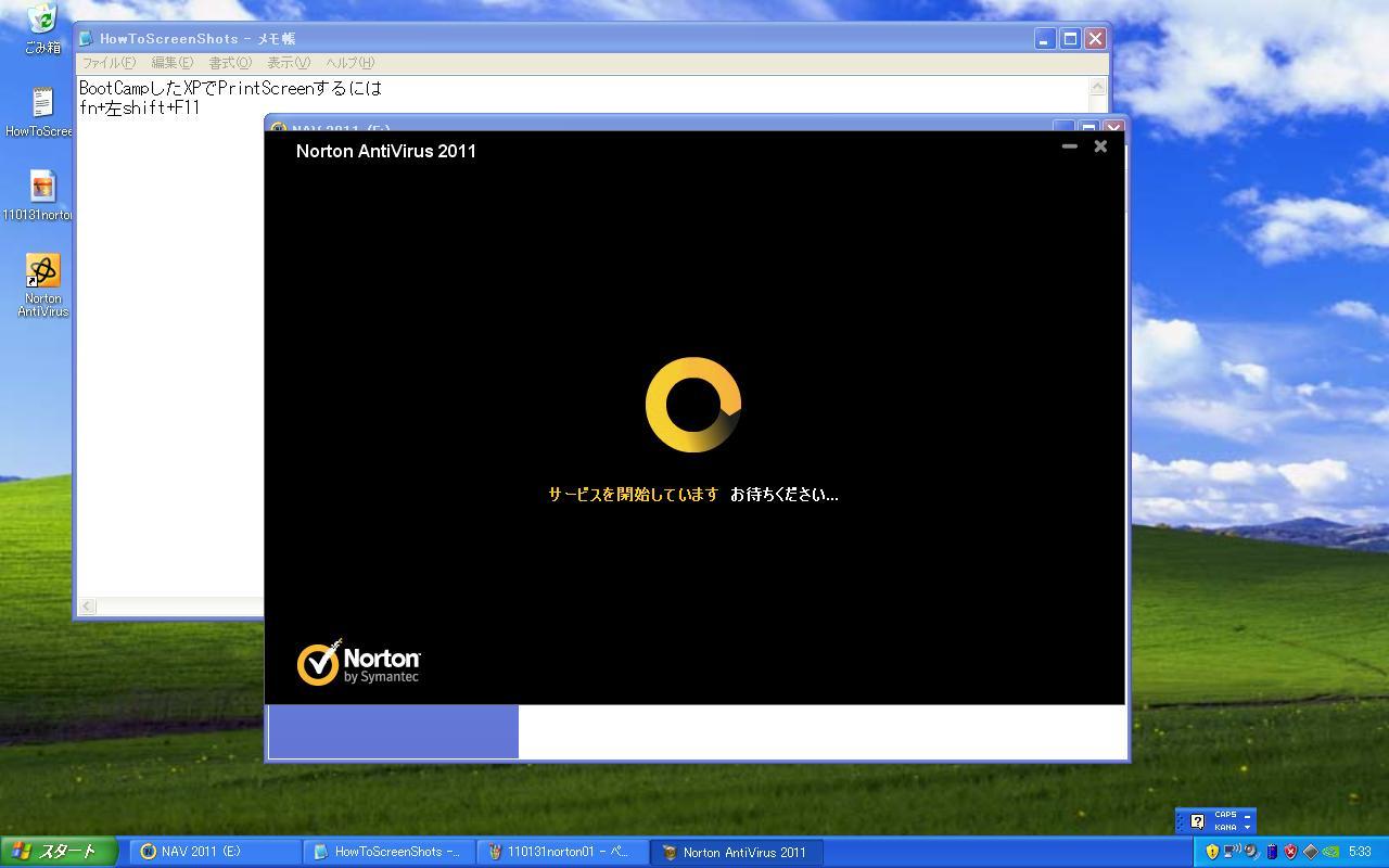 BootCampしたMacBookProにNortonインストール_c0166765_21352096.jpg