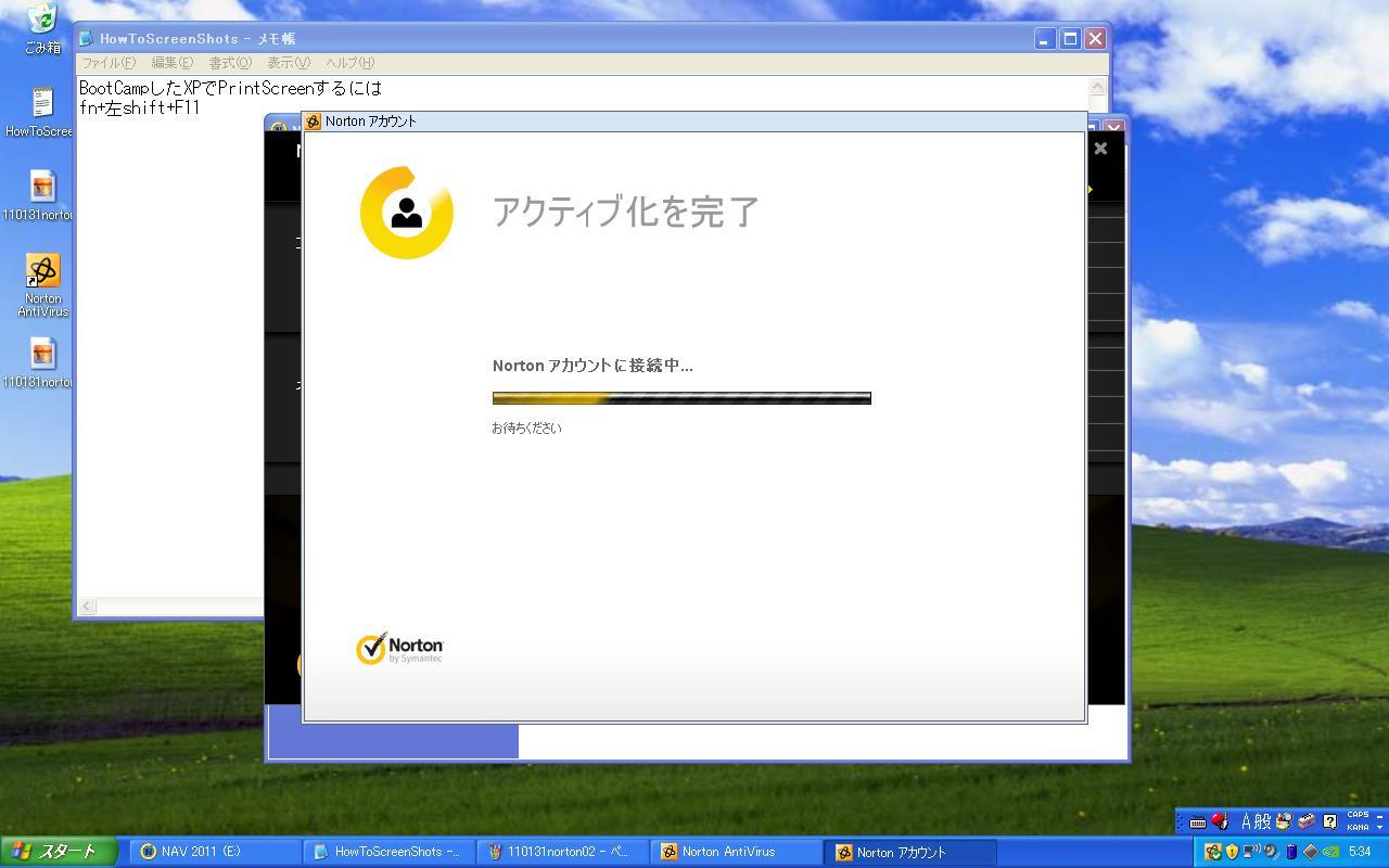 BootCampしたMacBookProにNortonインストール_c0166765_21355935.jpg
