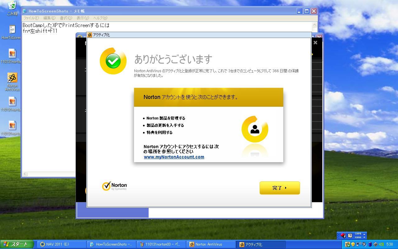 BootCampしたMacBookProにNortonインストール_c0166765_21364690.jpg