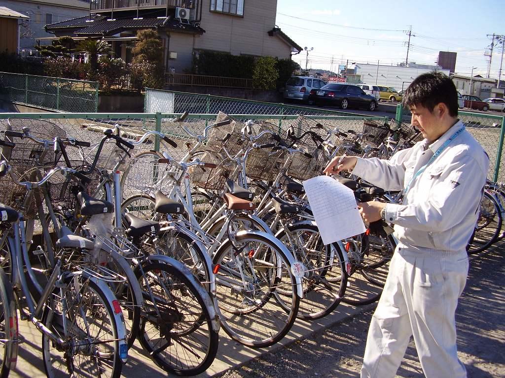 自転車の 放置自転車 防犯登録 警察 : 放置自転車の撤去 : 山武市職員 ...